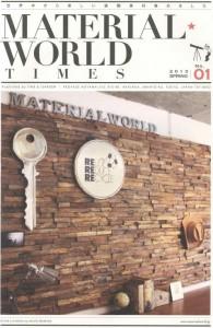 material world 表紙