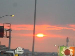 太陽×2個