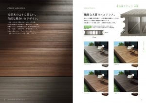 樹ら楽ステージ 木彫②