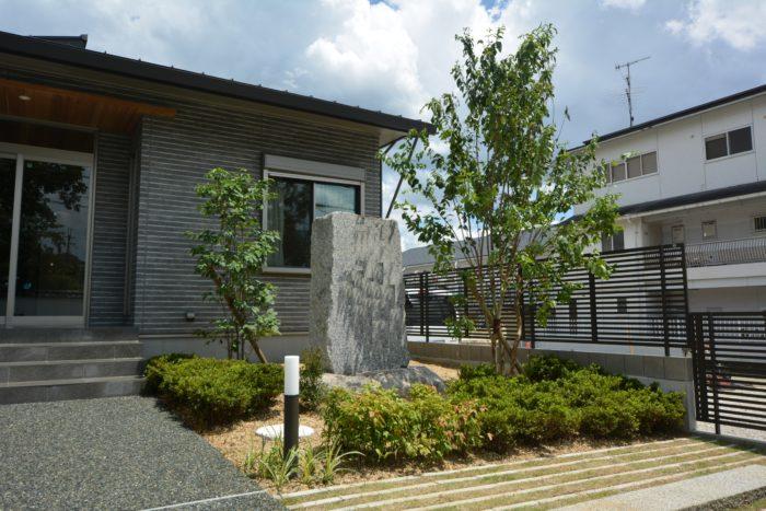 サルスベリ ハナミズキ 庭の植栽