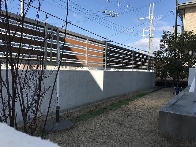 フェンス&外壁のリフォーム
