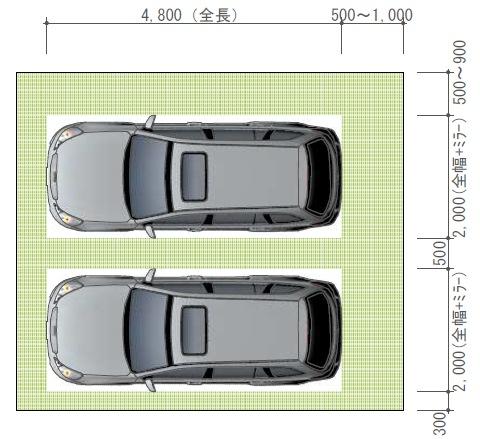 駐車スペースの計画 必要な広さ ガレージ 直角駐車 2台 並列駐車