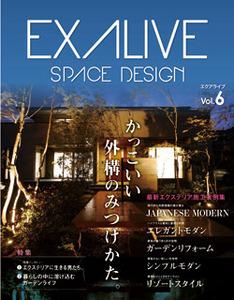 エクアライブ最新カタログ
