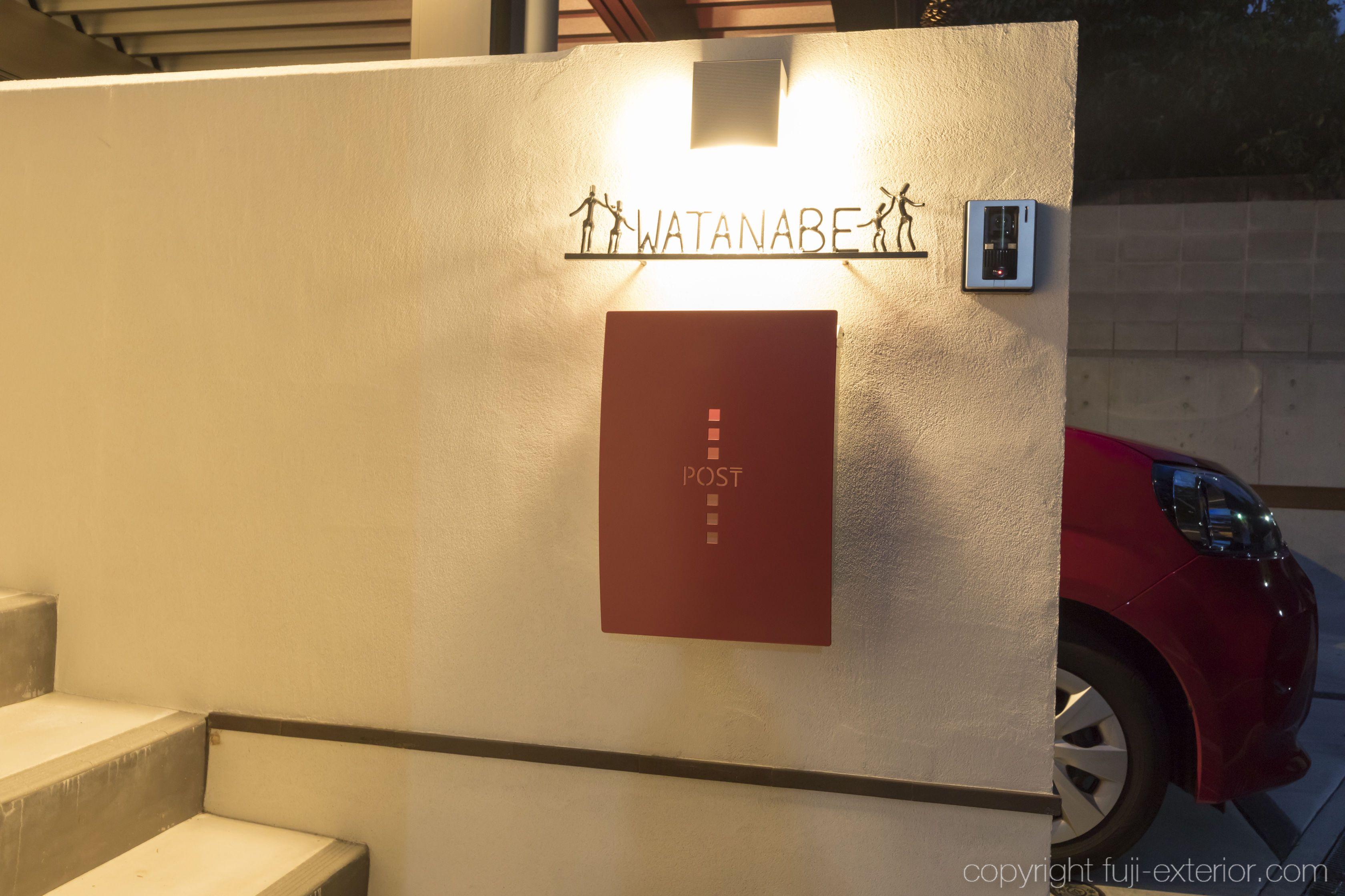 アプローチ 階段 玄関灯 ライト 照明 切文字表札