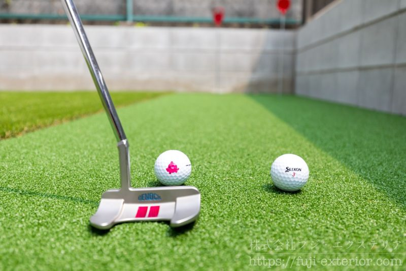 プライベートゴルフガーデン