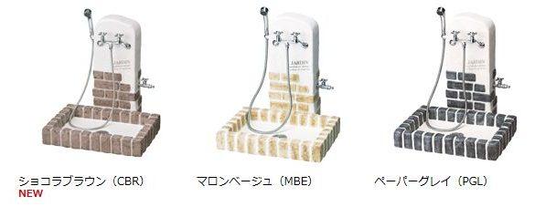 シャワープレイス ペットやガーデンアイテム