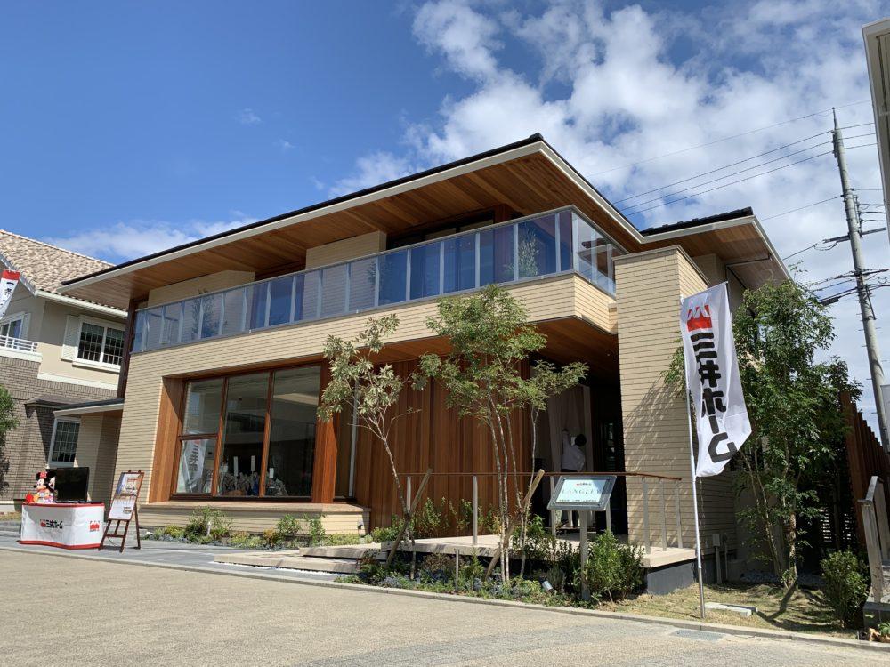 モデルハウス 三井ホーム ラングレー