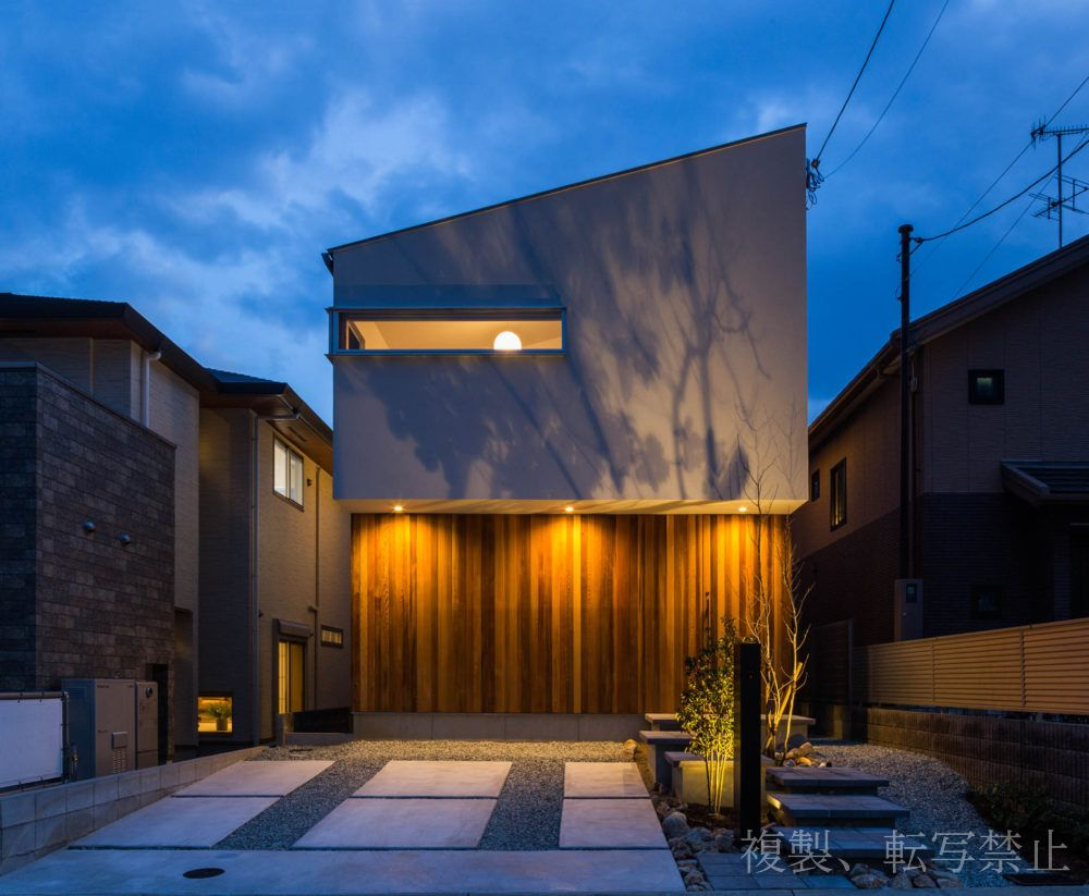 デザイナーズ住宅 ウッドワン 大阪 新築一戸建て 照明 ライティング
